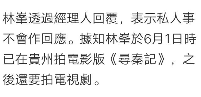 枣庄赶集网_林峯求婚钻戒9.18克拉 因女友张馨月的生日是9月18日!