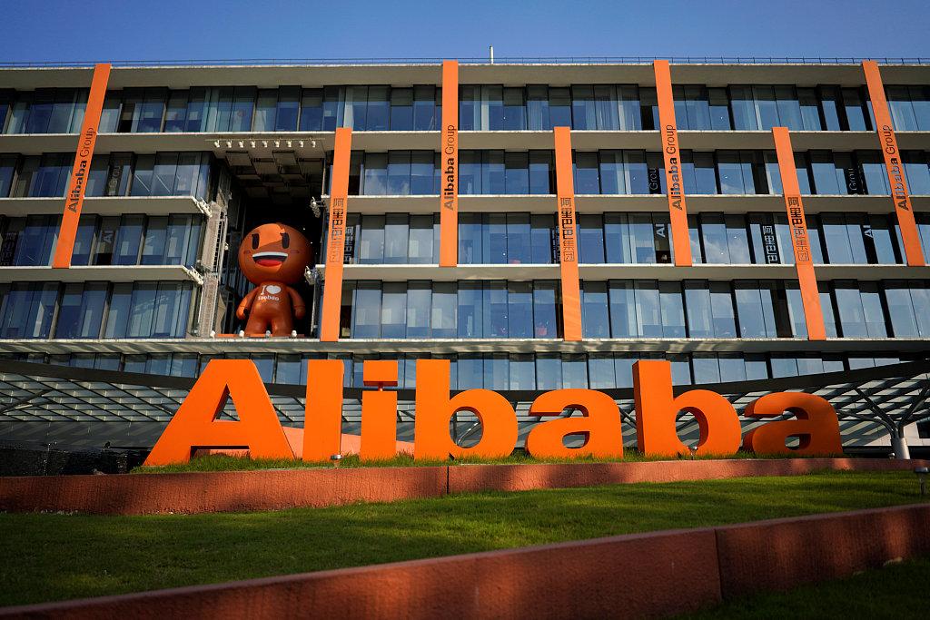阿里宣布新一輪組織調整:盒馬升級成獨立事業群丨鈦快訊
