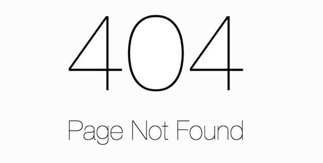 承載了第一批網民回憶的那些網站,已經開始404了