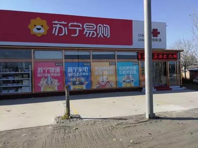 618電商戰報:這里增速最快十城占九席,阿里京東蘇寧瘋狂撒錢爭奪