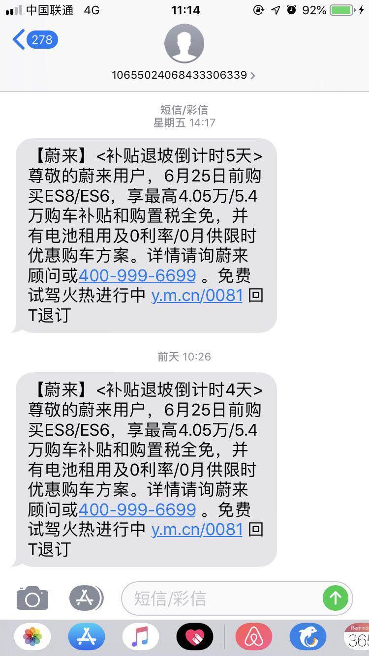 http://e0.ifengimg.com/04/2019/0624/E94074D6F4B072DD238D456A197037067F551539_size110_w750_h1334.jpeg