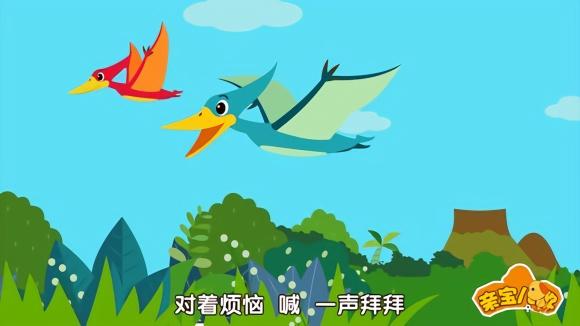 中文儿歌|春天来了|大家快醒醒,春天在和我们打招呼