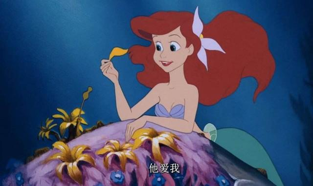 迪士尼选黑人演小美人鱼网友接受不了,25年前钟丽缇的版本最惊艳