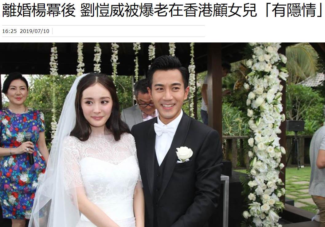刘恺威留港照顾女儿有隐情,?#40644;?#19982;杨幂离婚后工作锐减