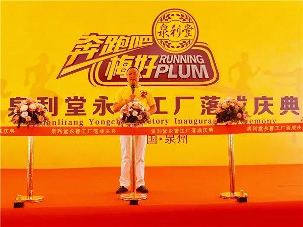 中国国际休闲食品联合会执行主席董宗涛先生