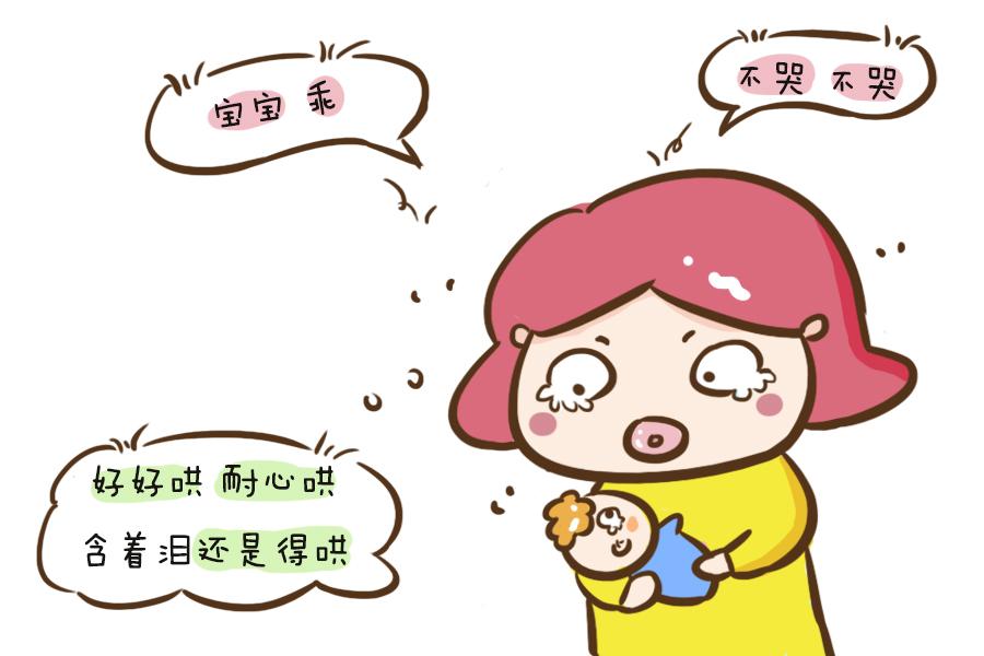 宝宝频繁夜醒累死娘,要想宝宝安稳睡整觉,这三点一定要注意避免
