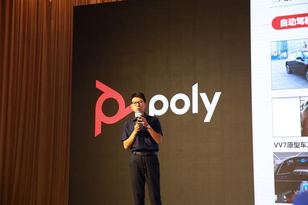 """科技驱动 协作创新 博诣POLY EXPO 2019谱写""""在中国为中国""""战略版图"""