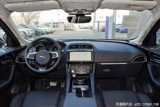 东莞捷豹F-PACE最高直降20万 现车销售