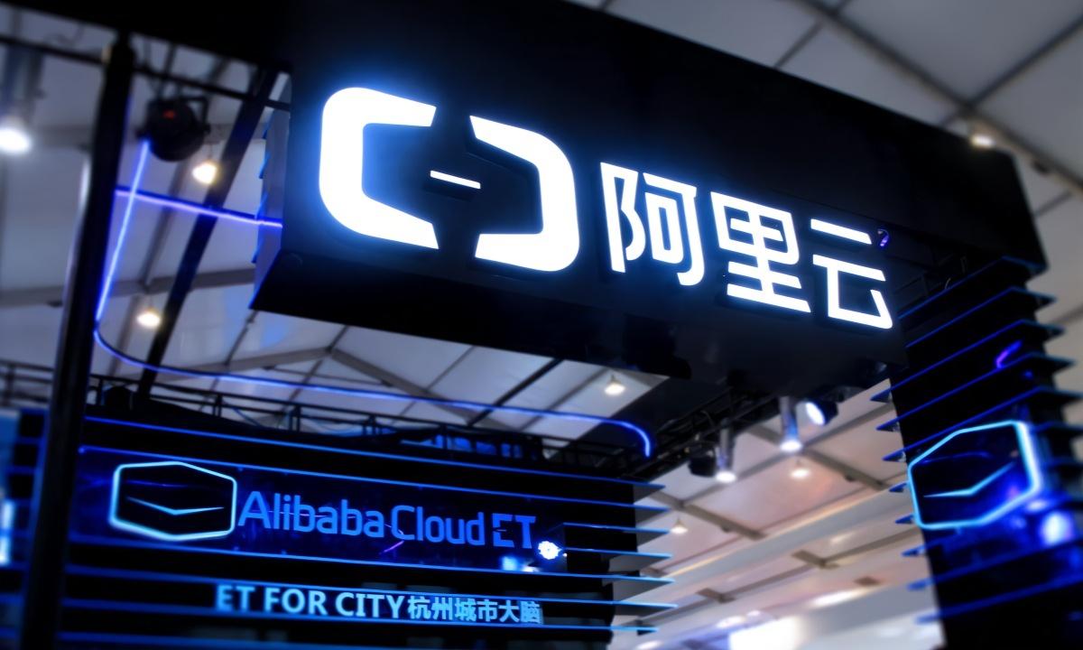 中国唯一自主研发的阿里云飞天大数据平台亮相