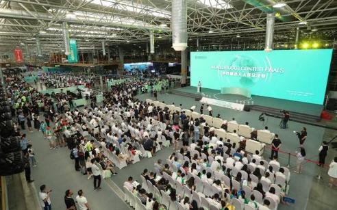2019世界机器人大赛总决赛于河北保定开幕_全球近七千名选手整装待发