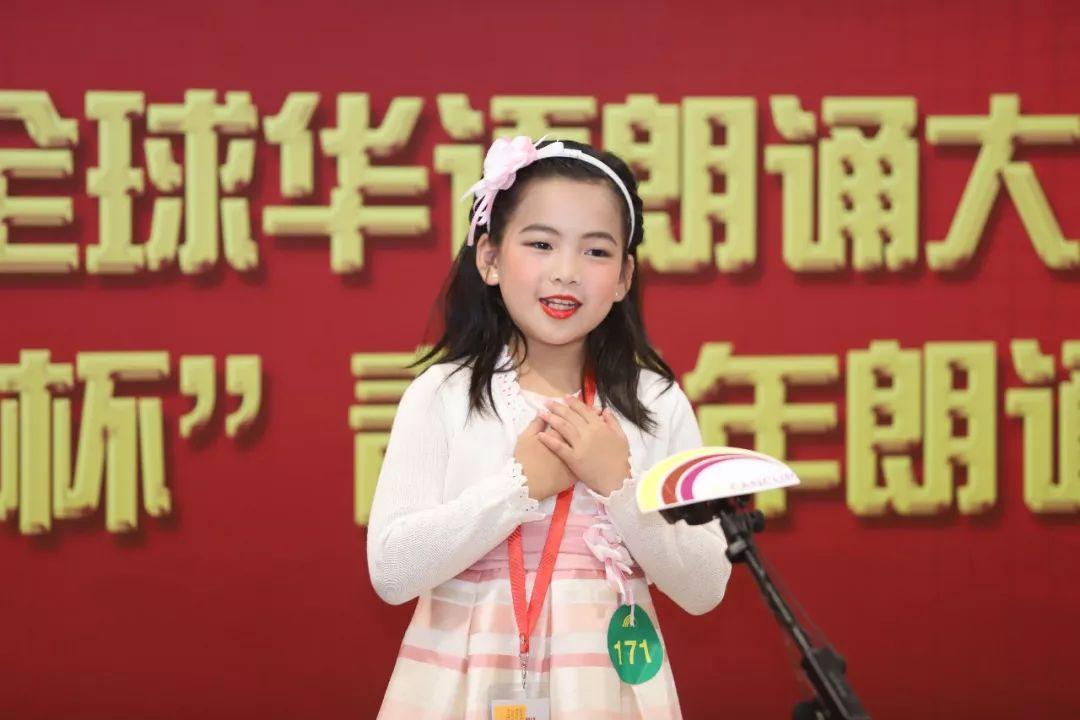 第二届全球华语大赛马德里华侨华人中文学校学生喜获银奖