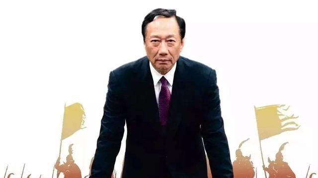 郭台铭3个选项牵动台湾2020 与柯