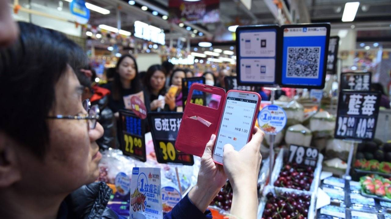 55国接入中国支付你的钱包被安排得明明白白
