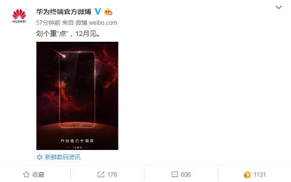 华为终端官方微博