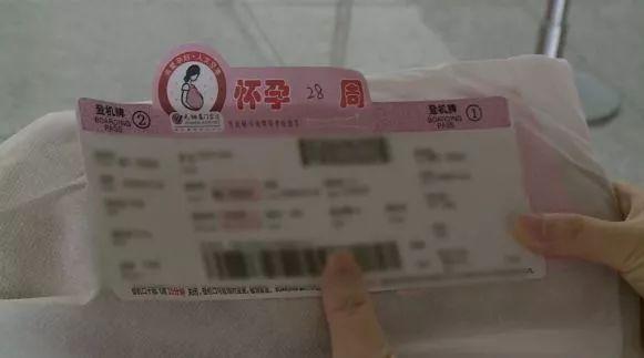 在机场t4航站楼,怀孕28周的袁女士准备乘机前往广州.