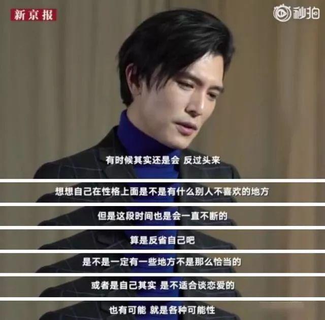 """邱泽首谈与唐嫣旧情:""""我不是渣男我只是不适合爱她""""_七星彩181"""