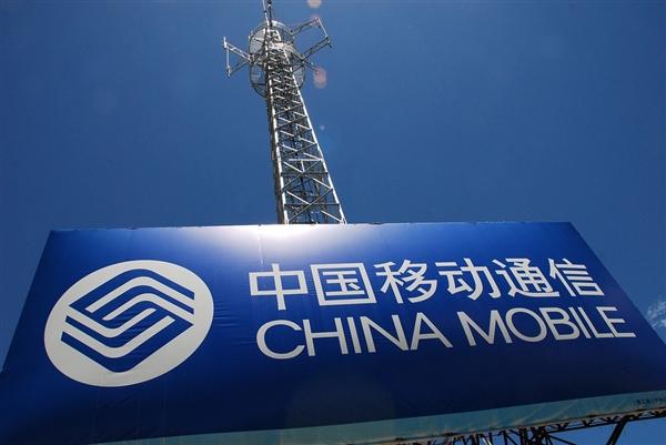 中国移动表示5G资费会让人人用得起:主力频段