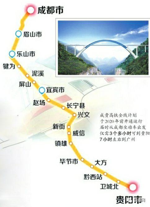 云南省经过昭通2县,分别为威信县,镇雄县