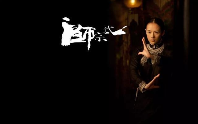 章子怡台上自曝得过三次华表奖,台下杨幂的表情亮了