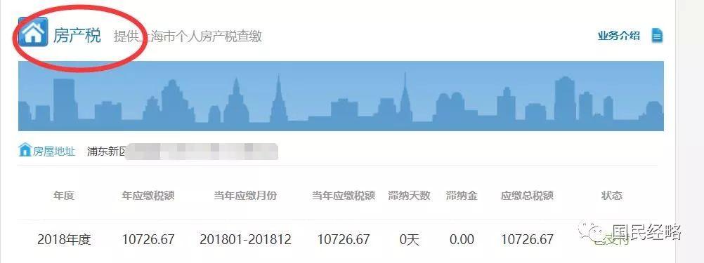 http://www.zgmaimai.cn/fangchanjiaji/163175.html