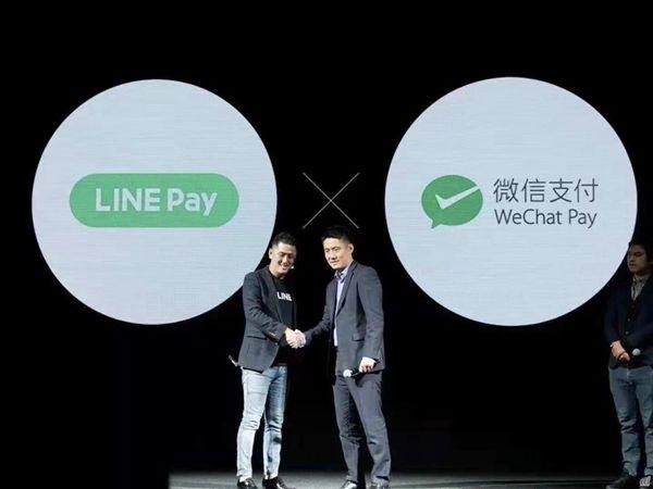 微信支付大举进入日韩:规模增长6倍!