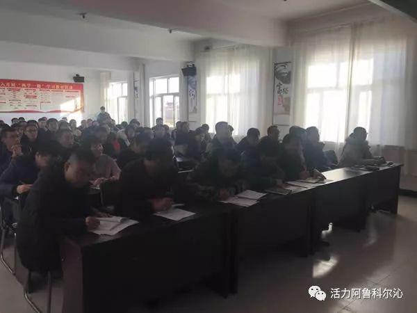 【基层动态】中化集团赴阿旗先锋乡开展2018