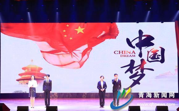 中国梦诗歌朗诵