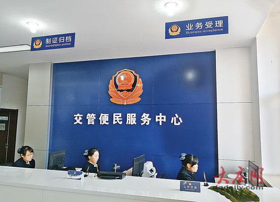 大庆机动车�y��9i!9�!_人寿财险大庆中心支公司还将在让胡路区开通第二家人寿财险机动车服务