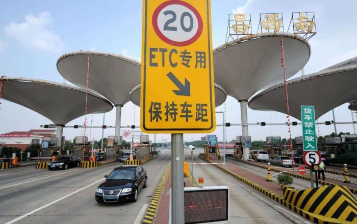 上高速时误入ETC能不能倒车?工作人员最后说一次:还是那四个字
