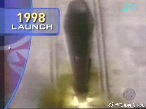 大浦洞一号采用三级火箭设计,其改进型出口伊朗变身使者2火箭