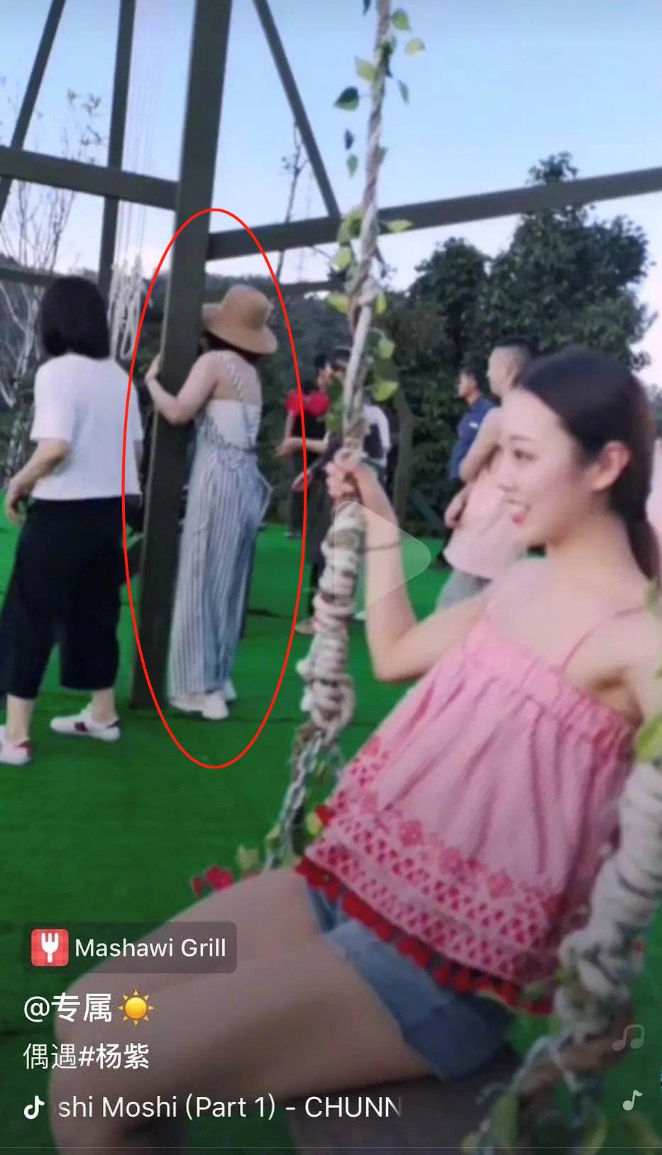杨紫真人被指虎背熊腰与照片严重不符 网友这么严格?
