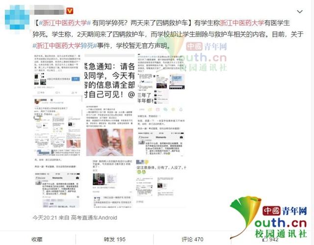 http://www.hljold.org.cn/shehuiwanxiang/62343.html