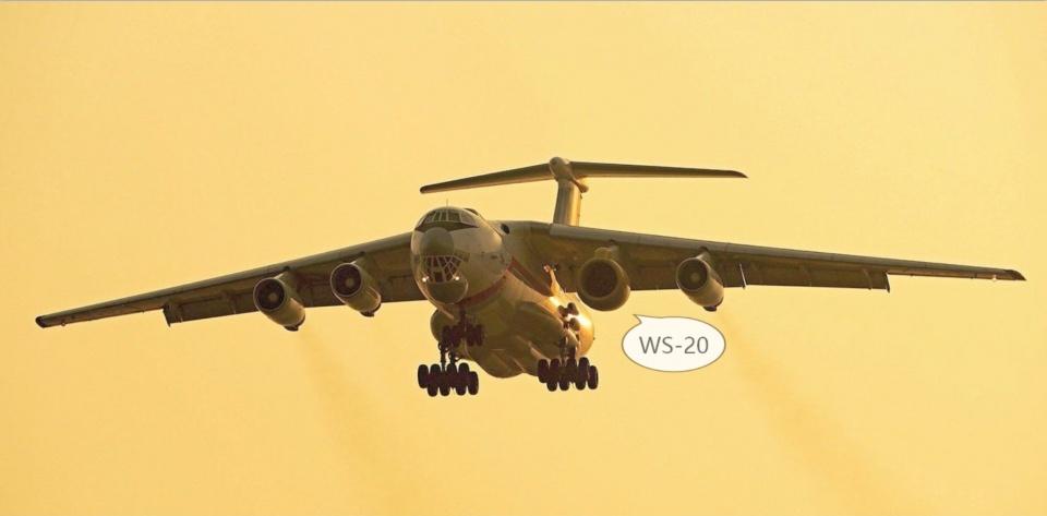 又有新的运20交付!国产WS20发动机即将装机