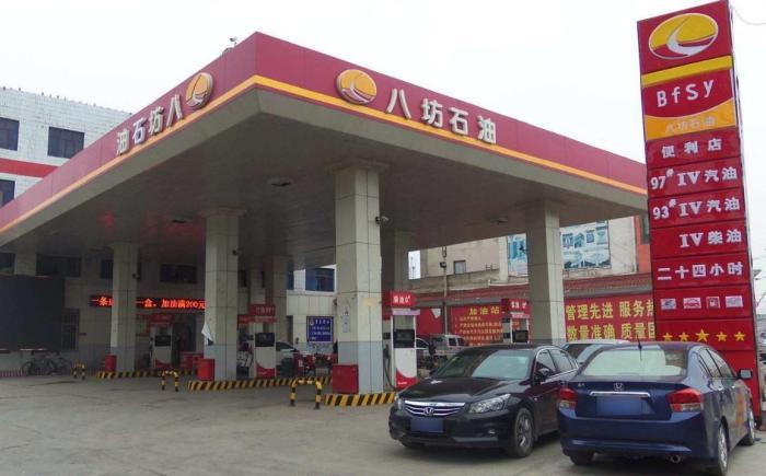 私营油站便宜还免费洗车,油品有问题吗?车主:加了两次很后悔