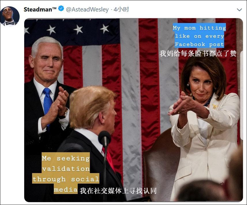 美国芬太尼滥用怪中国?真相在这里