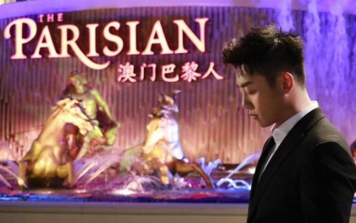 《澳门巴黎人》恋人节上映郑恺伙伴于文文演绎狂放相逢故事