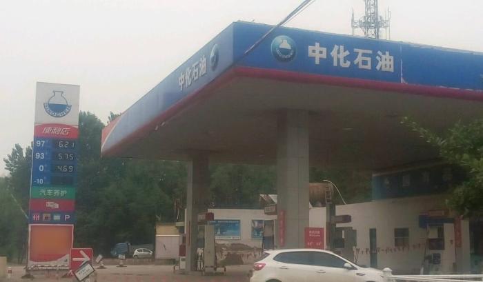 第4家国营加油站亮相了!因油价太低被当山寨,可扫码支付太方便