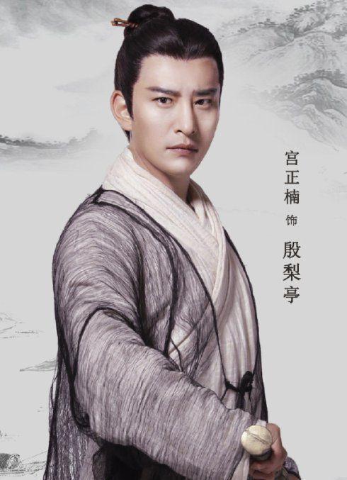 新《倚天》里的高颜值男配,演杨逍的他曾跟胡歌齐名