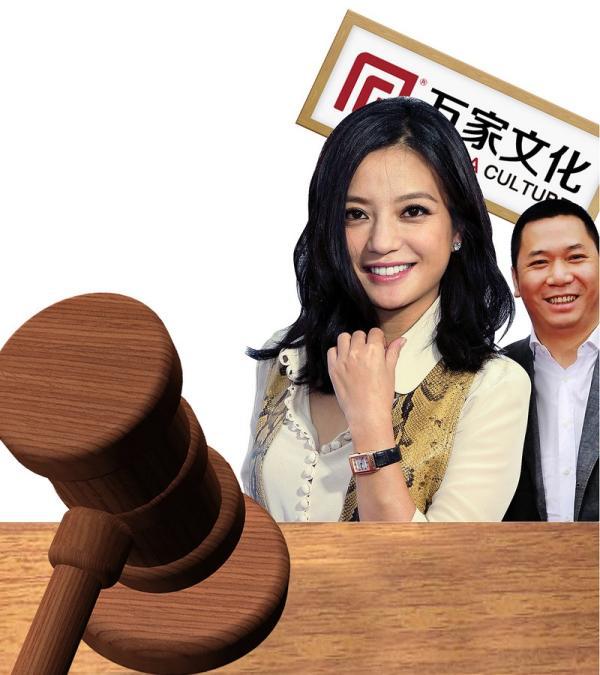 赵薇再成被告:67位股民集中起诉诉讼金额达5000多万