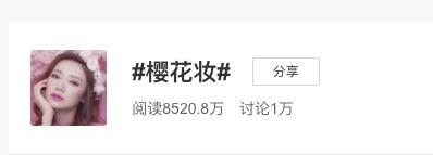 """泫雅最新妆容""""抄袭""""10年前的刘亦菲,但她这次却把神仙姐姐秒杀"""