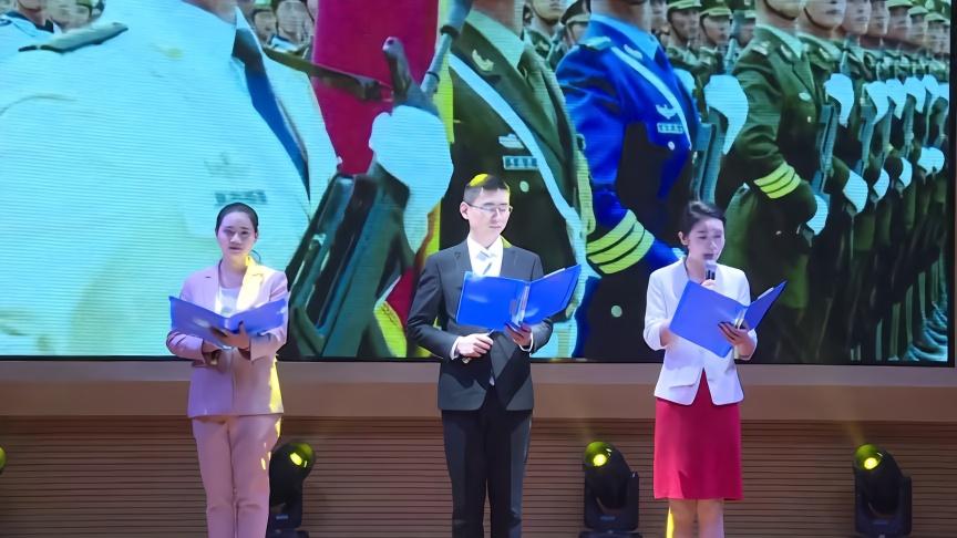 """""""喜迎新中国成立70周年""""朗诵音乐会《我爱你我的祖国》-凤凰网视频-最具媒体品质的综合视频门户-凤凰网"""