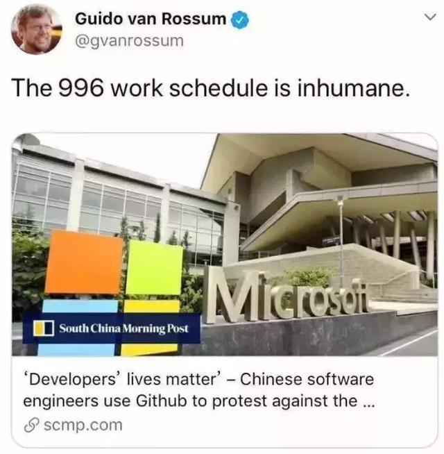 奥斯维辛没有新闻,互联网也没有什么996
