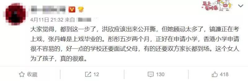 恭喜!洪欣儿子张镐濂被曝考入上戏,洪欣风波后现身活动心情好!