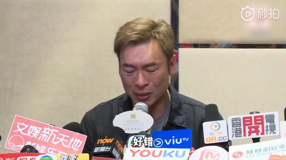 那些开过新闻发布会的香港爱情故事