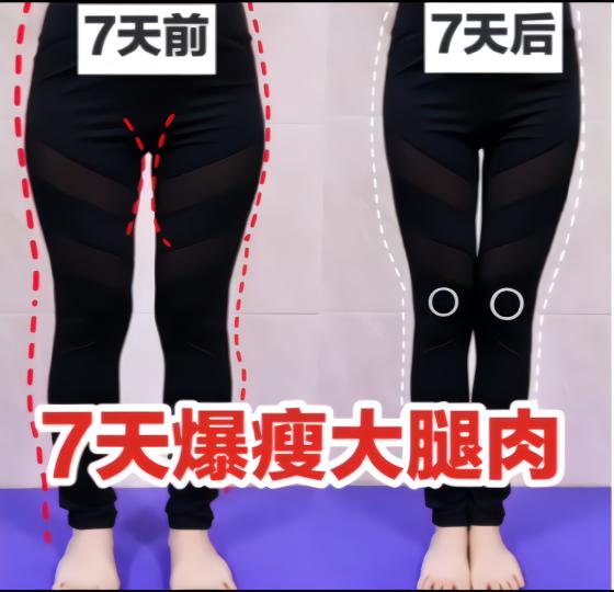瘦大小腿腿减肥快速瘦腿瘦腿操瘦腿瘦腿方法a瘦腿瘦腿吃应该的人减肥什么不图片