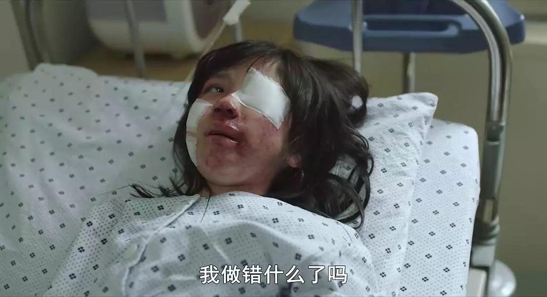 """强奸虐待电影_""""素媛案""""凶手照片公开:""""出狱后,我还想去看看你女儿 ..."""