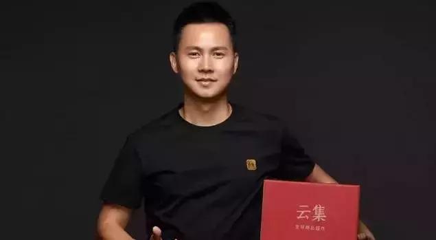 398元开店的云集即将上市,创始人身价将追平王兴!