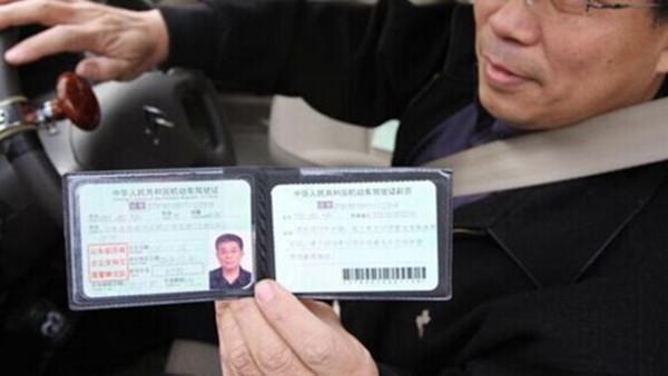 驾驶证要到期了,异地的该怎么换证?记住这点就很简单!