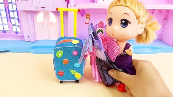 亮亮玩具手工制作旅行箱玩具教程,婴幼儿宝宝玩具过家家游戏视频