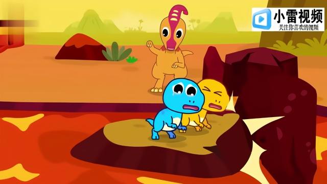 失火了!救援队出动 恐龙儿歌童谣 动物儿歌 恐龙世界卡通动画图片